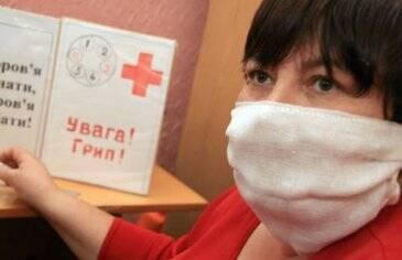 """Эпидемию гриппа """"перенесли"""" на февраль"""