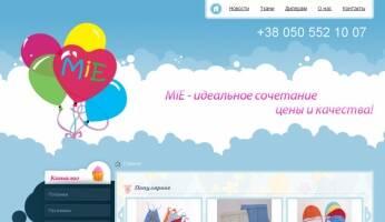 Преимущества нового сайта компании «МіЕ»