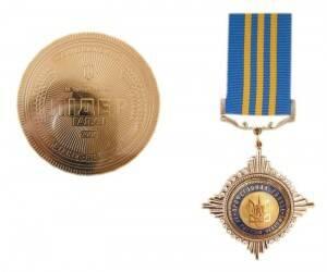 Компания Укрополь-ТЭН получила награду «Лидер отрасли»