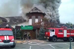 Пожежне обладнання допомогло врятувати vip-ресторан