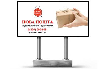 """""""Новая Почта"""" - открыт второй филиал в городе Керчь"""