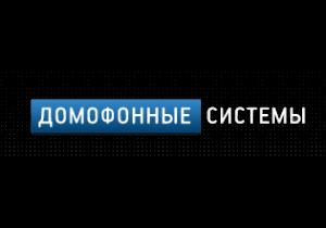 На украинском рынке появился первый беспроводной видеодомофон Slinex RD-30