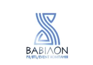 Компания ВАВИЛОН подтвердила статус одного из лучших украинских агентств