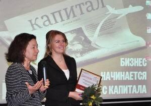 В 2013 году компанию «Мрия Агрохолдинг» дважды признали лучшим работодателем Украины