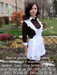 Скидки на школьную форму СССР от производителя МНФ Сервис
