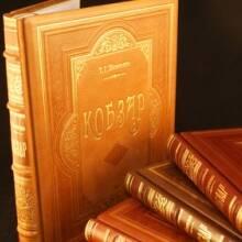 Майстри «ІВЛ» показали світу «Кобзар» у шкіряній подарунковій палітурці