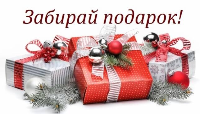 """Новогоднее предложение от магазина """"Товар Дома"""""""