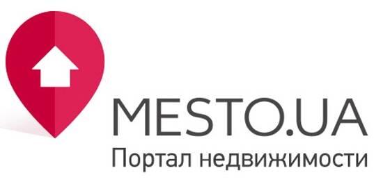 Портал недвижимости Mesto.ua переходит на мировые стандарты работы