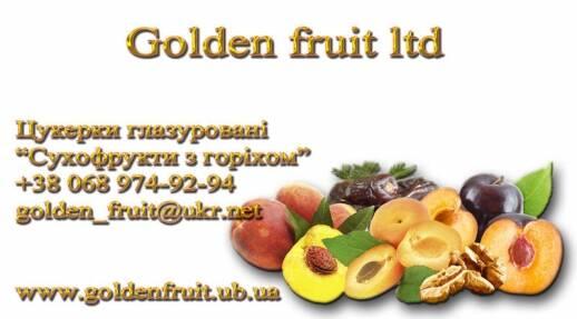 Цукерки із сухофруктів і горіхів - Ваш солодкий прибуток!