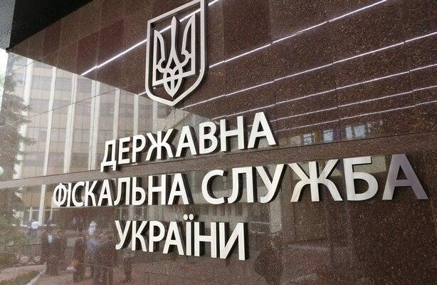 Нові правила надання податкових консультацій (з 01.04.2017 р.)