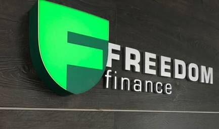 ТОП інвестиції 2019: облігації від Freedom Finance Україна