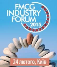 Перспективи розвитку галузі в 2015-му році обговорять учасники 13-го FMCG Industry Forum