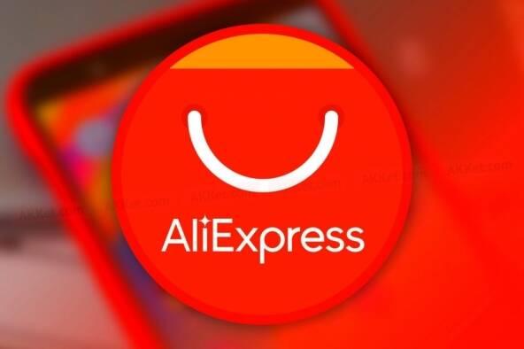На Aliexpress з'явилася доставка з України: що це означає