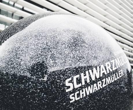 Австрийский производитель прицепной техники Schwarzmuller перевыполнил поставленные на 2015 год задачи