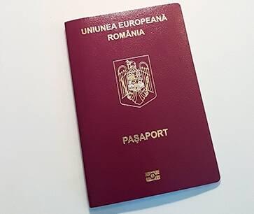Получение гражданства Румынии всегда актуально!
