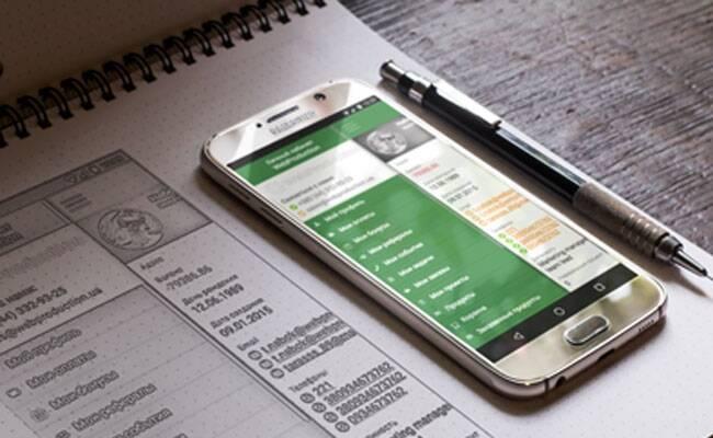 Авторы CRM OneBox создали мобильные приложения для пользователей системы