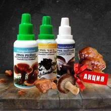 Новорічна акція: знижки 40 % на натуральні екстракти грибів!