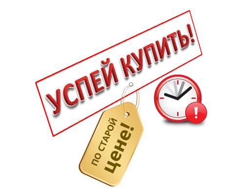 """Нові ціни на іонізатори води""""Ековод"""", встигни придбати!!!"""
