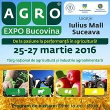 Екструзійне обладнання «BRONTO» на виставці «Agro Expo Bucovina 2016» Румунії