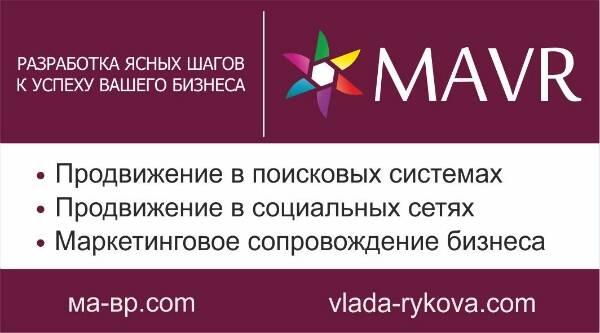 МАВР: украинский рынок SEO преобразился