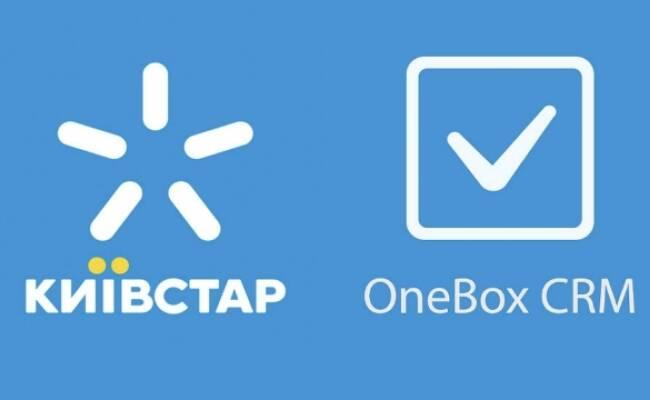 Совместное решение OneBox и Киевстар упростит бизнес-процессы