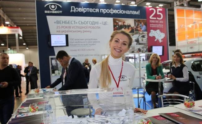 ВЕНБЕСТ вошла в число участников XXI Международной выставки Безопасность–2016