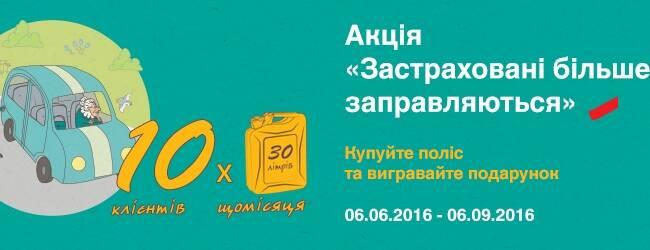 """""""АХА Страхование"""" и """"Креди Агриколь Банк"""" запустили совместную акцию"""