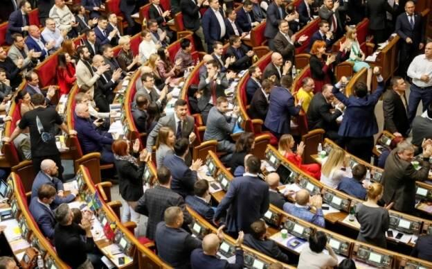 Депутати почали боротися з ухиленням від сплати податків