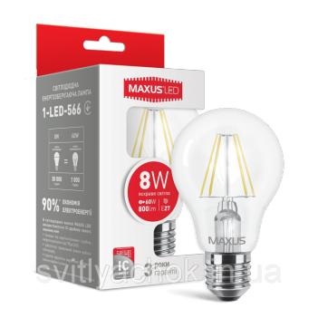 Новинка - енергозберігаючі лампочки Максус!
