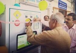 В Индии продолжают устанавливать автоматы для приема и переработки пластиковой тары