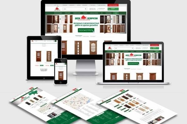 Компания «Двери Белоруссии» запустила новый высокотехнологичный сайт
