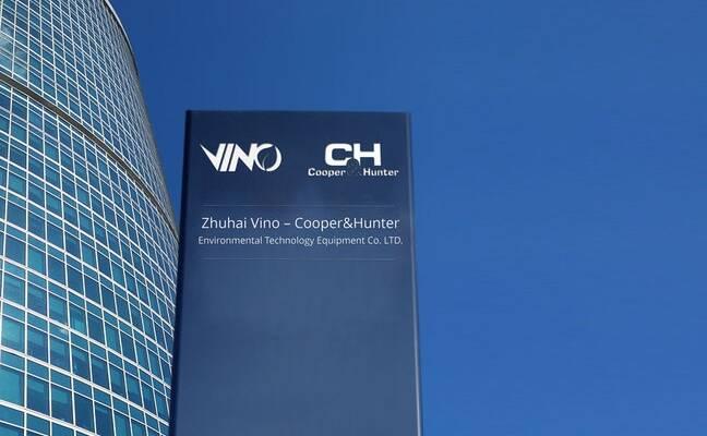 COOPER&HUNTER приобрел завод климатической техники в КНР