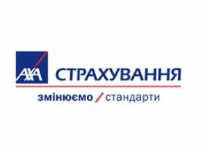 СК «АХА Страхование» открыла новое отделение в Киеве