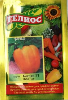 Розпродаж насіння перцю солодкого в інтернет-магазині!
