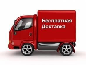 """С """"КомпБест"""" все просто! Теперь б/у техника по смешным ценам и с бесплатной доставкой по всей Украине!"""