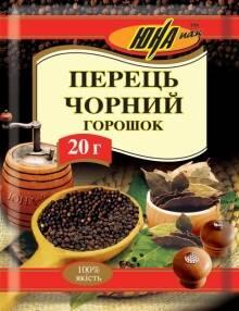 Внимание! В продаже перец черный горошек купить оптом