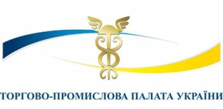 18 февраля состоится Первый украинский форум «Инструменты финансовой и технической поддержки малого и среднего бизнеса»