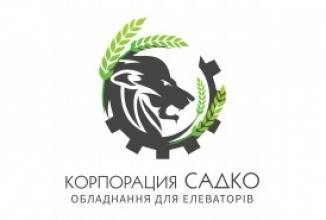 Будівництво зерносховища за вашим проектом здійснить корпорація Садко!