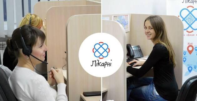 Онлайн-сервис Likarni открыл в Киеве офлайн-представительство