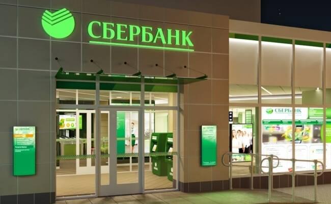 Сбербанк Украина опубликовал письмо к клиентам