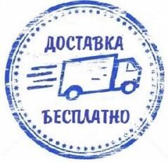 При замовленні від 500 грн - ми даруємо безкоштовну доставку