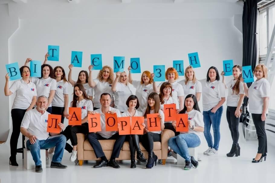 Команда компании «МЕДРИНОК» поздравляет всех работников лабораторий по профессиональным праздником - Международным днем специалиста лабораторной диа