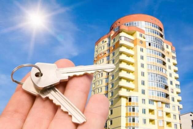 Хочешь приобрести удобное для проживания, комфортабельное жилье, выгодно вложить средства - новостройки Украины до твоего внимания