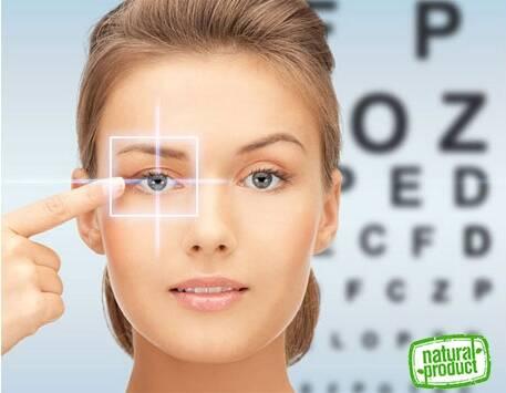 Тільки 8 серпня в День офтальмології 10% знижка на продукти для здоров'я очей!