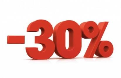 """Знижка 30% на стокове взуття з Європи від інтернет-магазину """"Enjoy-shoes.com.ua"""""""
