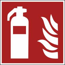 Оновлення товару! Система пожежогасіння Буран доступна під замовлення!