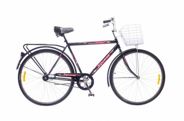 Купити велосипед (Україна)