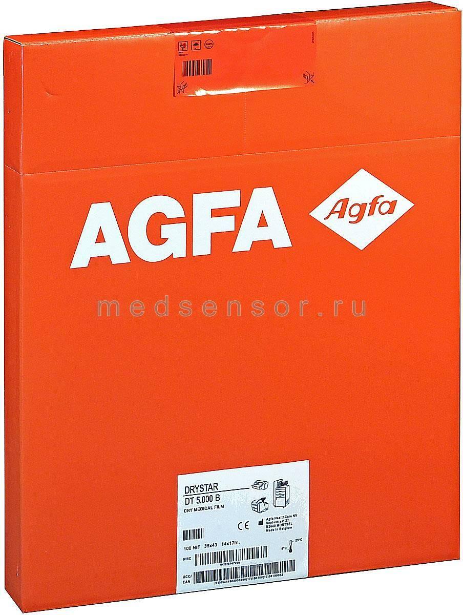 Термоплівка Agfa Drystar DT(фото)