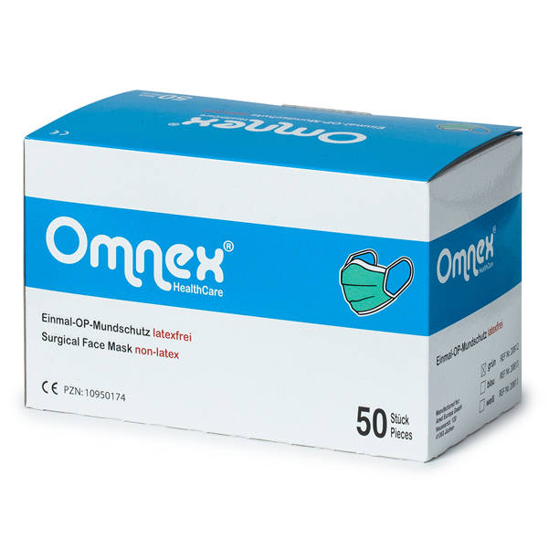 Omnex одноразові маски з петлею(фото)