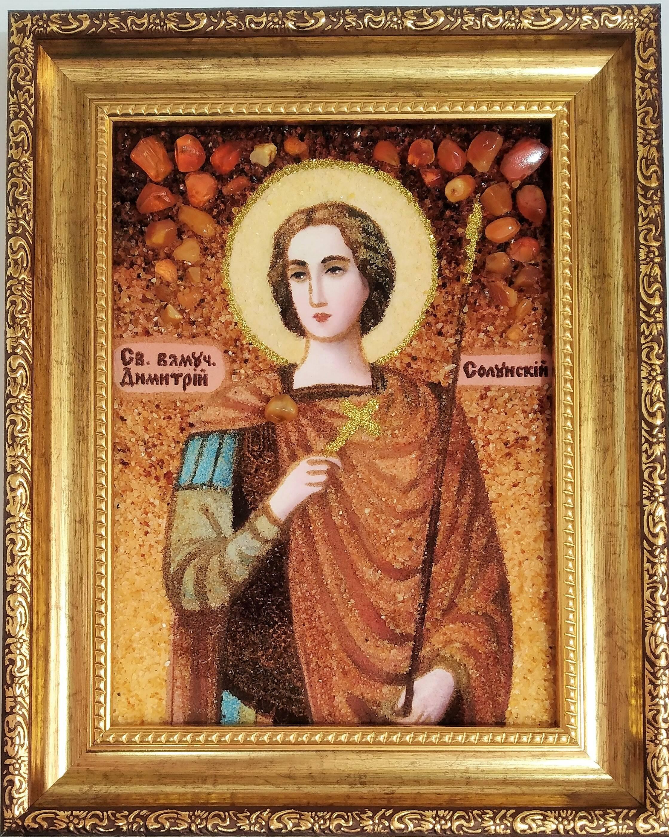 Икона Святой Дмитрий (фото)